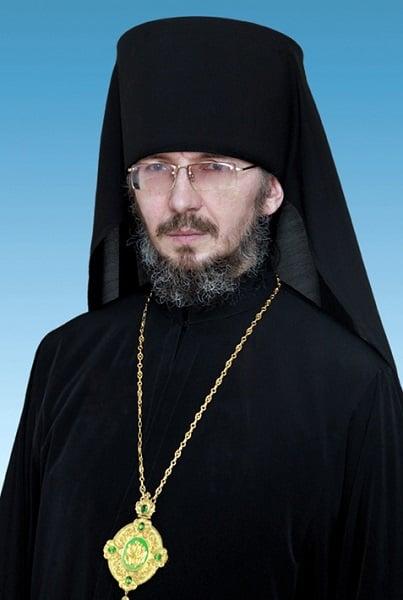 Евлогий, епископ Новомосковский, викарий Днепропетровской епархии